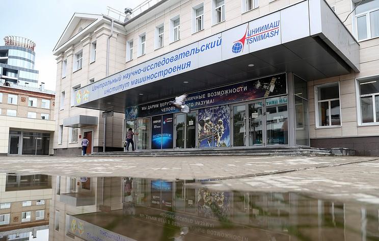 Роскосмос окажет содействие ФСБ, проводящей обыски в ЦНИИмаше