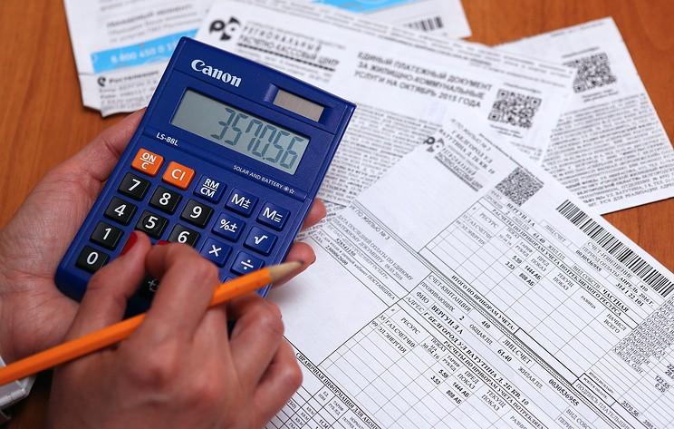 Кабмин внес изменения в порядок предоставления субсидий на оплату услуг ЖКХ