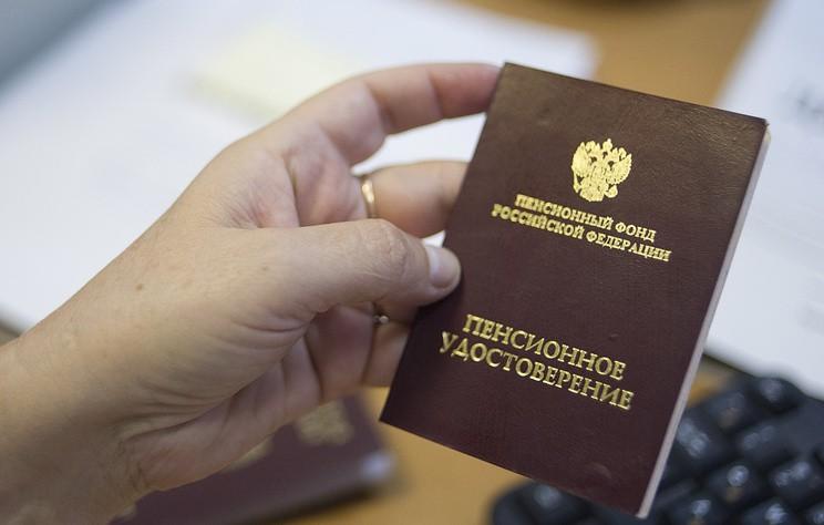 Как и кого коснется повышение пенсионного возраста в России