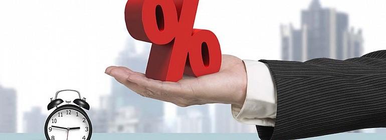 НДФЛ для «недопенсионеров» могут снизить до 6,5%