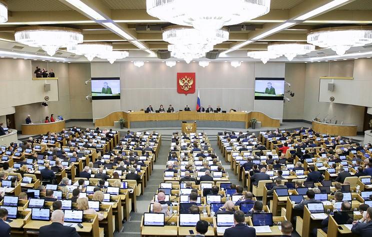 Госдума утвердила повышение НДС до 20% и новые тарифы соцвзносов