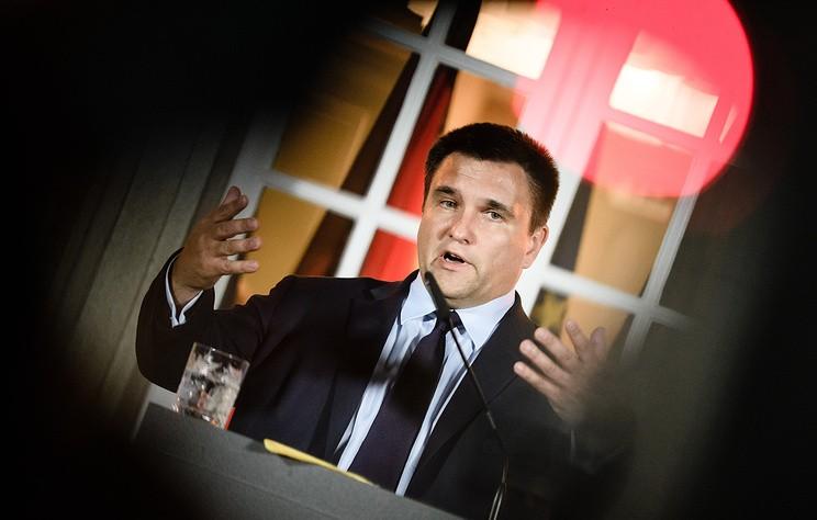 """Глава МИД Украины считает идею референдума в Донбассе """"репетицией развала страны"""""""