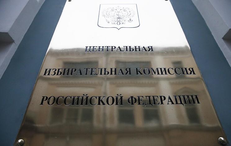 ЦИК до конца недели решит, соответствует ли закону вопрос для пенсионного референдума КПРФ