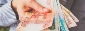 Дисциплинарное взыскание: за коррупцию может «светить» 3 года
