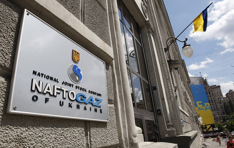 """В """"Нафтогазе"""" заявили, что отказ РФ от транзита газа оставит Украину без денег на армию"""