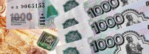 За неуплату неналоговых платежей введут уголовную ответственность?