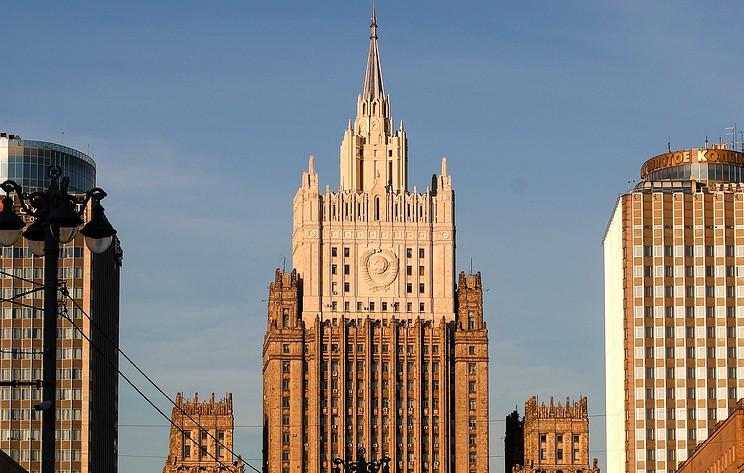 В МИД назвали лицемерными попытки США обвинить РФ в уничтожении не всех запасов химоружия