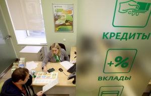 В России вновь запустили программы льготного кредитования, но число участвующих в них моделей уменьшилось