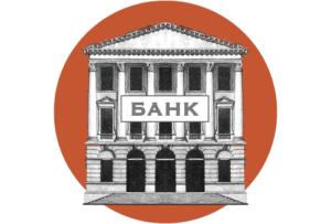 ФНС хочет получить доступ ко всем счетам россиян