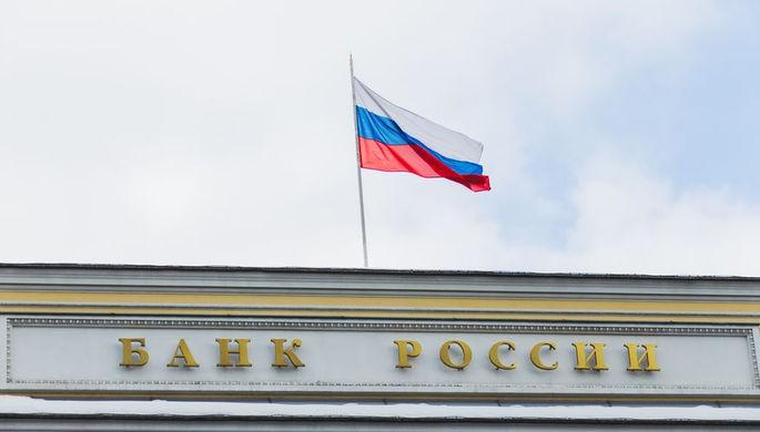 ЦБ отозвал лицензию у московского «ПИР Банка»