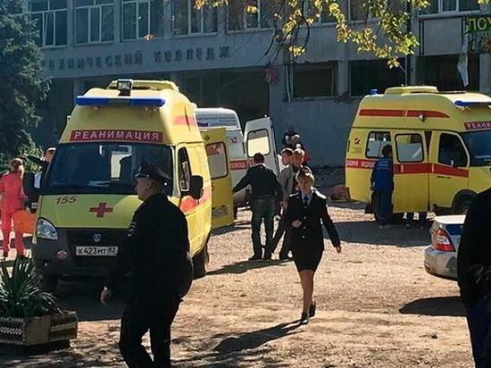 Отец жертвы керченского теракта сообщил о выплате компенсации