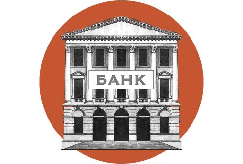 ЦБ отозвал лицензию у двух московских банков