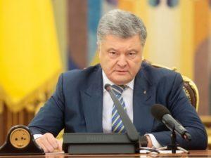 Источник: Евросоюз планирует продлить на год санкции в отношении Крыма и Севастополя