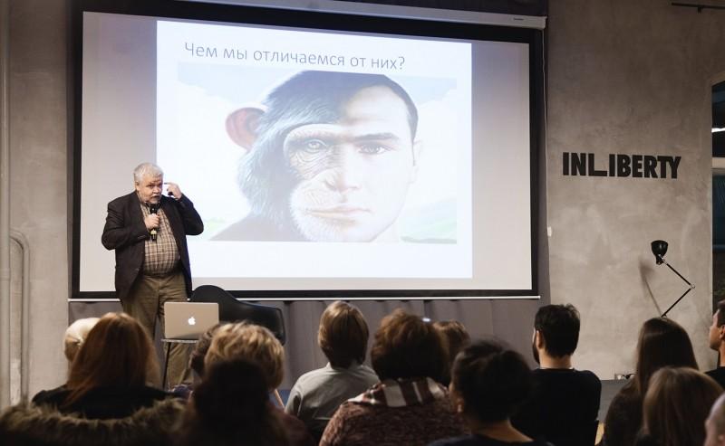 Максим Кронгауз о том, как научить обезьяну человеческому языку