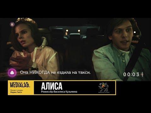 «Черное зеркало» по-русски: 5 короткометражек про будущее и технологии