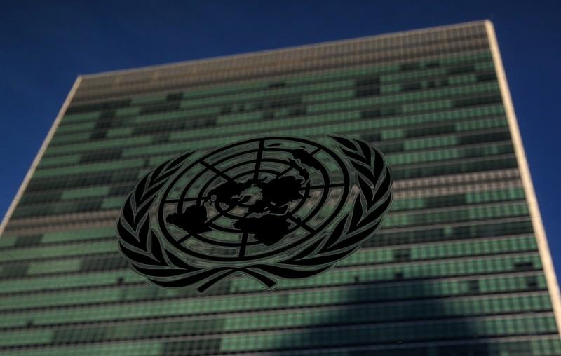В постпредстве России усомнились в законности Миссии ООН на Украине
