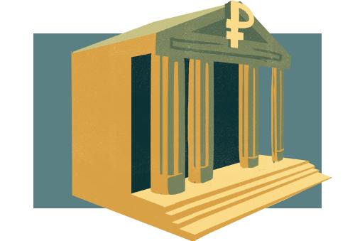 В конце недели ЦБ по традиции отобрал еще две банковские лицензии