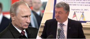 Глава МВД Украины предложил обсудить статус русского языка в Донбассе
