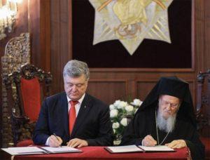 Президенты Украины и Латвии совместно посетят Донбасс