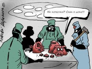 Московский суд отправил на принудительное лечение обвиняемого в терроризме курсанта