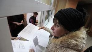 Россияне продают места в очередях за iPhone по цене до 500 тысяч рублей