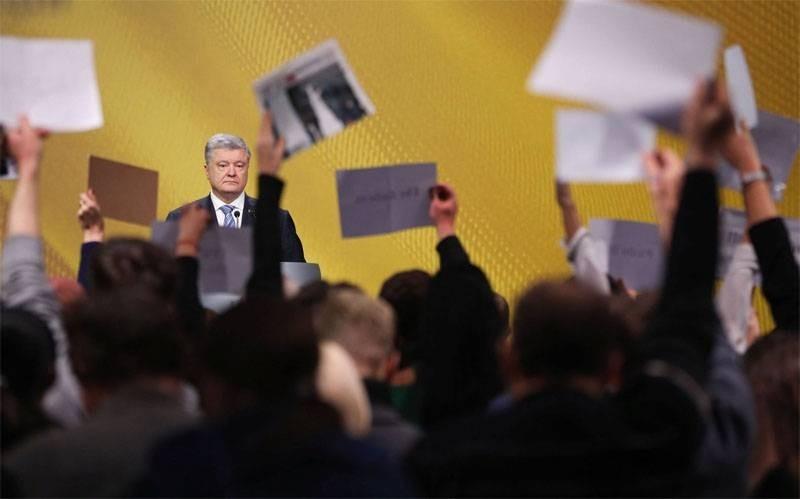 Взять в долг и выдать за победу - экономисты Украины о МВФ и Порошенко
