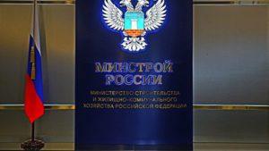 В Петербурге переселят жильцов дома, где появилась трещина