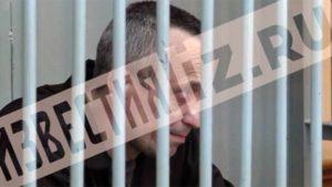 Полька оглавнойнациональной черте ибюрократии вРоссии