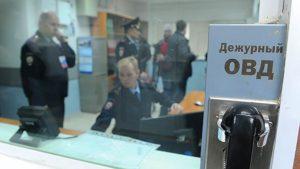 По факту убийства бывшего депутата в Сочи возбуждено дело