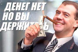Ветеран вернул Медведеву прибавку к пенсии
