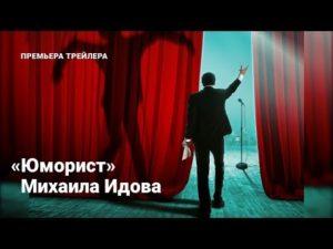 Кремлю не понравились слова Зеленского о продолжении санкций против России