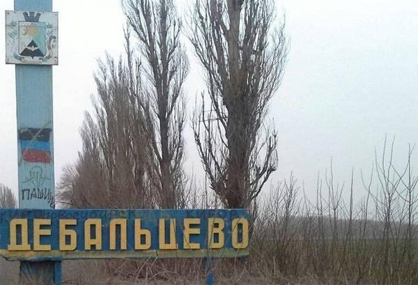 """В ОБСЕ заявили о плане по Донбассу """"взамен Минских соглашений"""""""