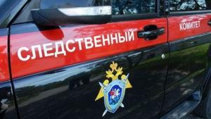 Саратовская область обязалась до конца 2021 года расселить аварийное жилье