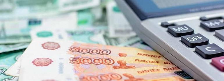 Доплаты к заработной плате: кому, сколько и когда