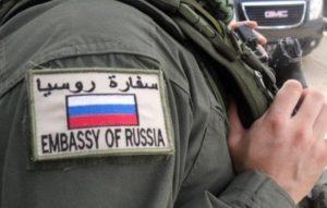 Путин распорядился снять ограничительные меры с Эритреи