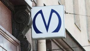 Запад вычислил: Реальная инфляция в России перехлестнула 10%