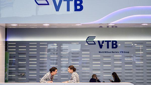 ВТБ с 1 января повысил ставки по ипотеке
