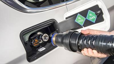 Водород — топливо будущего