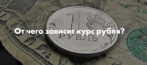 Песков предсказал обострение в отношениях России и США