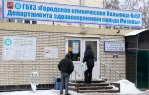 Юлии Началовой сделали операцию