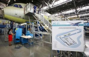 Еще на 100 лет. Новый саркофаг для Чернобыльской АЭС