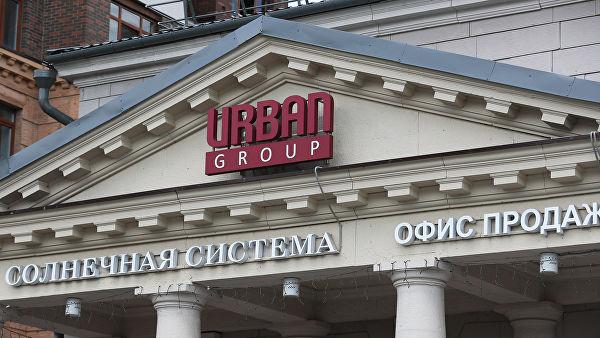 Конкурсный управляющий Urban Group оспаривает вывод денег в офшор