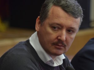 Евгений Иванов сменил Григория Карасина на посту статс-секретаря - замглавы МИД России