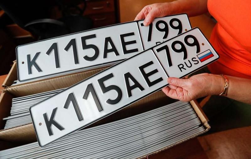 ФАС предложила установить предельные тарифы на изготовление автомобильных номеров