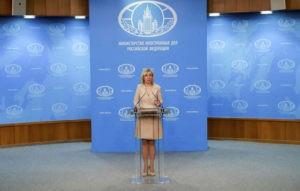 Генпрокуратура направила в суд дело о хищении 330 млн рублей у Роскосмоса