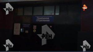 В Сочи поймали массажиста-педофила в детском санатории