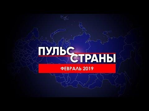 Не спешите «хоронить» экономику России