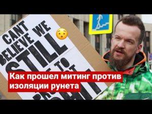 Путин ледяным тоном пообещал навести порядок на телевидении