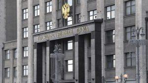 Адвокат объяснил, почему ВС отменил решения о продлении ареста Хорошавина