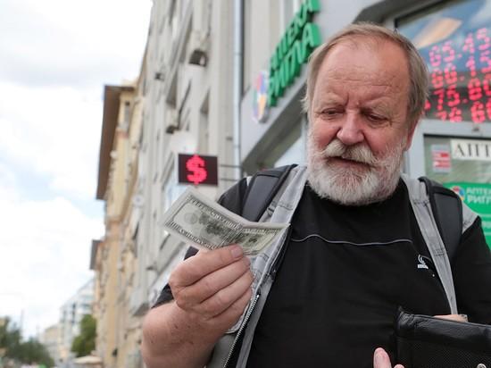 Сбылся плохой прогноз неподготовленного Орешкина: доллар подорожал